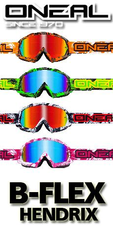collection lunettes moto cross de O'Neal B Flex Hendrix